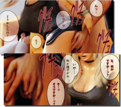 DMM同人,R18,ヒメカノ,エロ漫画,M&U,3DCG